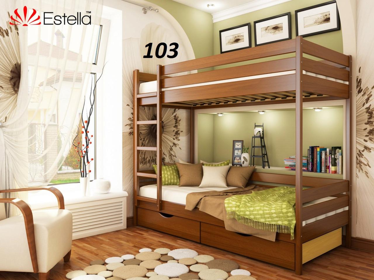 Детская Кровать Дуэт Бук Щит 103 (Эстелла-ТМ)
