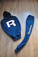 Спортивный костюм с капюшоном Рибок синего цвета