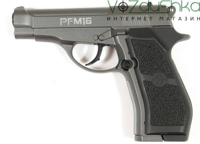 пневматический пистолет crosman pfm 16
