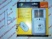 Беспроводная сигнализация для дома, дачи, гаража (с датчиком движения) ZF121