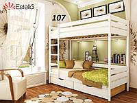 Детская Кровать Дуэт Бук Щит 107 (Эстелла-ТМ)
