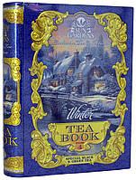 """Чай черный Sun Gardens книга """"Winter"""" 100г."""