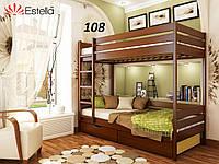Детская Кровать Дуэт Бук Щит 108 (Эстелла-ТМ)
