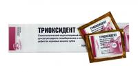 Триоксидент, 10 Х 0,5 г, ВладМиВа
