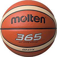 Мяч баскетбольный Molten №7 (BGH7X)