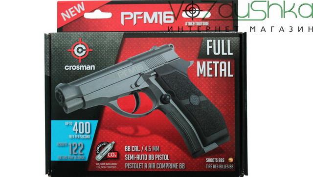 пневматический пистолет crosman pfm 16  в коробке
