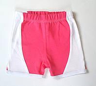 Шорты детские розовый, 86