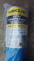 Сетка строительная стекловолоконная щелочестойкая  WORKS-145 (1х50 м)