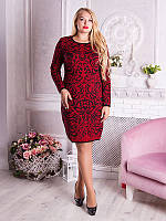 Теплое вязаное платье №1699