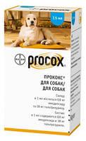 Суспензия от глистов для щенков Bayer Procox