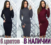 "Платье женское ""Podium"""