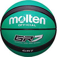 Мяч баскетбольный Molten №7 (BGR7-GK)