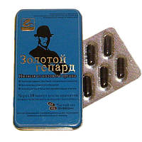Профілактика простатиту - Золотий гепард, 10 капсул, фото 1
