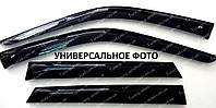Ветровики окон БМВ 3 Е30 (дефлекторы боковых окон BMW 3 E30)