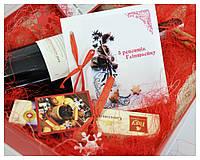 Новогодний подарочный набор Глинтвейн D'lux