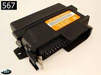 Электронный блок управления (ЭБУ) Volvo 740 940 2.0 87-93г (B200G B200E)