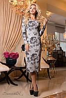 Платье теплое женское 42-48 ,доставка по Украине