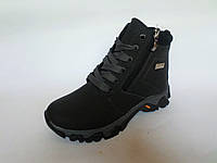 Ботинки зимние из натуральной кожи на шерстяном меху для мальчиков на молнии и шнурках