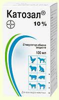 Catosal (Катозал) препарат для стимуляции обменных процессов у собак