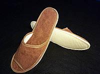 Тапочки махровые коричневые (шоколадные) для отелей и дома