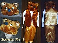 Детский карнавальный костюм Медведя.