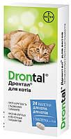 «Дронтал» для кошек от глистов (Bayer Drontal)