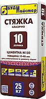 Стяжка для пола цементная БУДМайстер ДОЛІВКА-10 (25 кг)