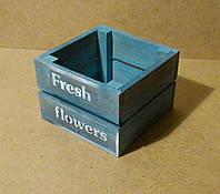 Ящик деревянный под цветы, синий, 12х12х9 см