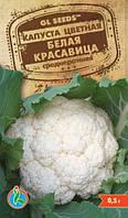 Семена  КАПУСТА ЦВЕТНАЯ БЕЛАЯ КРАСАВИЦА среднеранняя 0,5 г