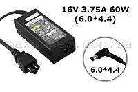 Блок питания для ноутбука Fujitsu 16V 3.75A 60W (6.0/4.4) A4170 P8010 Q2010 U1010 U810 U2010 270 280 400 420