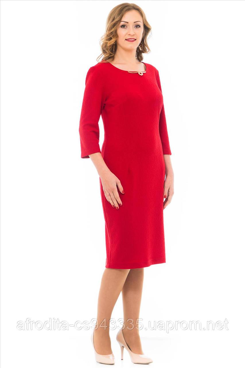 Купить Платье От Производителя В Розницу