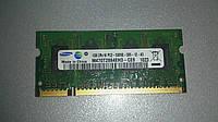 1GB SO-DIMM DDR2 PC-5300 667MHz Samsung