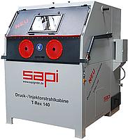 Инжекторно-напорная пескоструйная кабина T-REX 140, производства компании SAPI, ФРГ
