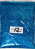 Микроблеск голубой голограмма (втирка)