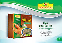Суп гречневый со вкусом курицы