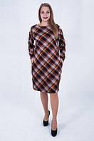 Теплое платье с геометричным принтом 557, фото 1