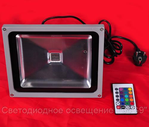Светодиодный прожектор RGB 30 Вт, пульт в комплекте IP65