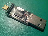 Преобразователь USB в COM TTL на чипе CH340G