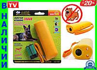 Ультразвуковой портативный отпугиватель собак с фонариком AD-100. (с функцией тренера)! + крона