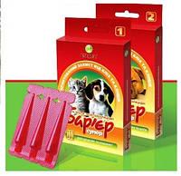 Капли Барьер-супер для щенят и котят 3 шт 0,5 мл