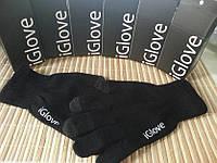 Высококачественные перчатки для сенсорных экранов iGlove