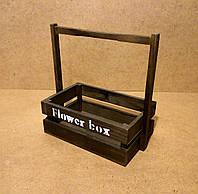 Ящик деревянный с ручкой под цветы (кашпо), коричневый, 22х13х23 см, фото 1