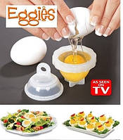 Формочки Eggies для варки яиц  – без скорлупы!!!