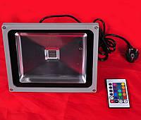 Светодиодный прожектор RGB 50 Вт, пульт в комплекте IP65
