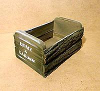 Ящик деревянный под цветы, темно-зеленый, 25х17х13 см