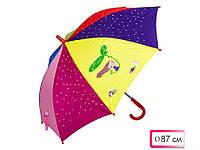 Зонтик детский, диаметр 87 см