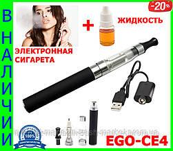Электронная сигарета EGO-CE4 + жидкость + зарядка!