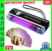 Портативный детектор валют ультрафиолетовый