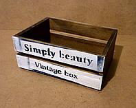 Ящик деревянный под цветы, коричневый с белым, 26,5х20х11 см