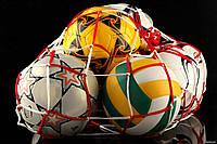 Сетка для мячей капрон ( на 10-12 мячей)
